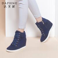 Daphne/达芙妮专柜正品女靴 冬新款甜美侧拉链内增高平底女短靴