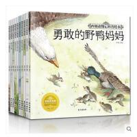 全10册西顿动物记科普绘本小说书一年级本2-3-4-5-6-7-8岁儿童绘本故事书十万个为什么幼儿科普亲子读物畅销童书