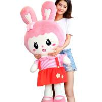 毛绒玩具兔子布娃娃公仔小白兔可爱萌韩国睡觉抱女孩儿童生日礼物
