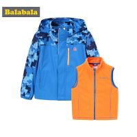 巴拉巴拉童装男童外套儿童中大童便服秋装2018新款连帽保暖两件套