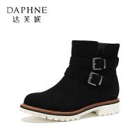 Daphne/达芙妮 冬季加绒女靴 扣饰平底舒适学院风短靴女