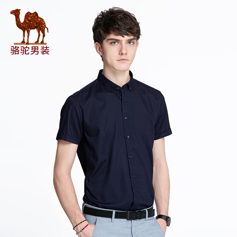 骆驼男装 2018夏季新款男青年纯色衬衫休闲舒适商务型男短袖衫