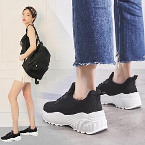 【掌柜推荐】ZHR 2019秋季新款韩版基础小白鞋厚底单鞋平底运动鞋百搭单鞋女鞋