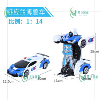 手势感应变形汽车儿童汽车玩具男女孩电动遥控警车变形金刚机器人 官方标配