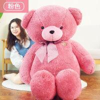 送女朋友礼物 大娃娃玩具 大号 毛绒玩偶大熊抱抱熊公仔特大号布娃娃毛绒玩具女孩泰迪熊抱枕生日礼物 直角量1.8米,全身