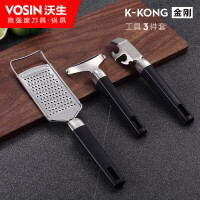沃生金刚厨房小工具三件套蔬菜刨削皮器碗碟夹