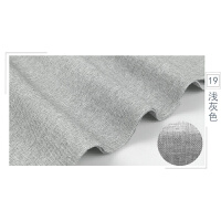 加厚亚麻面料纯色沙发布料棉麻帆布细麻软硬包抱枕桌布工程背景布