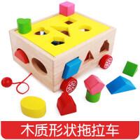 男孩宝宝玩具1-3岁力男孩子0-2周女婴幼儿童启蒙早教积木头木质制 益智启蒙早教兼容乐高