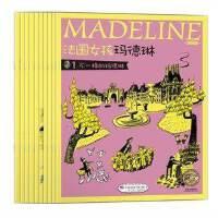 大师名作绘本馆 玛德琳系列法国女孩玛德琳全集10册套装大彩图注音版宝宝睡前故事图画书亲子读物儿童绘本图书籍经典故事书