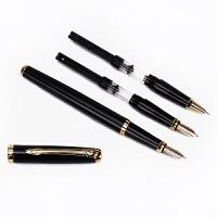 学生成人用三笔头礼盒装定制刻字*永生书法钢笔弯头墨水美工笔