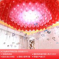 七夕礼物结婚用品 气球装饰套餐 创意婚房布置气球雨丝吊坠 特厚珠光气球