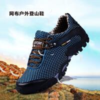 2018新款户外徒步鞋登山鞋男鞋防滑减震耐磨网布透气登山旅游鞋