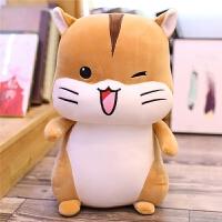 可爱仓鼠毛绒玩具生肖鼠老鼠布娃娃鼠年吉祥物小玩偶暖手抱枕插手