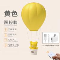 小夜灯卧室床头哺乳喂奶插电梦幻儿童房充电台灯卡通可爱韩版创意