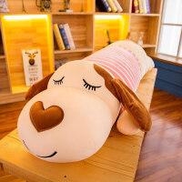 毛绒玩具狗布娃娃可爱趴趴狗公仔狗狗睡觉抱枕创意少女心长条礼物