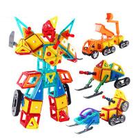 磁力片儿童女男孩生日礼物磁性玩具工程车积木1-2-3-6周岁