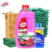 樱桃爽洗车液水蜡强力去污上光汽车专用泡沫清洗剂洁套装用品