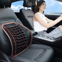 汽车腰靠舒适透气护腰靠垫车载夏季座椅木珠腰托靠背车用品