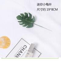绿叶装饰 树叶道具绿叶搭配道具仿真叶子装饰叶子风拍照道具绿叶