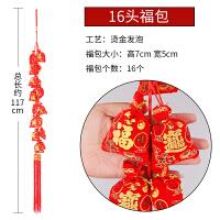 中国结红辣椒串新年春节灯笼过年年货元旦布置挂饰挂件喜庆品装饰