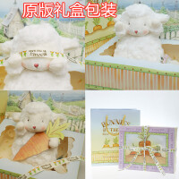 网红bunnies小羊公仔毛绒玩具玩偶小坐羊礼物女友布娃娃 17厘米左右精品