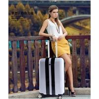 学生行李箱万向轮拉杆箱24寸韩版潮个性旅行箱pc硬箱男女情侣箱包 白色 白色黑条 24寸