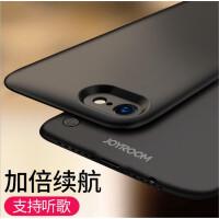 iphone7背夹充电宝电池苹果7plus超薄手机壳8专用移动电源便携冲8plus iPhoneX