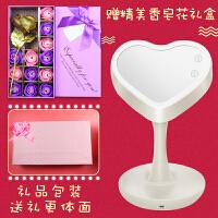生日礼物女生情人节送女友浪漫创意香皂花礼盒肥皂花玫瑰花束闺蜜