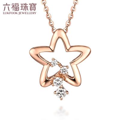六福珠宝18K金钻石吊坠星耀钻石吊坠不含链定价N130网络专款 璀璨钻石 如星闪耀 光芒绽放