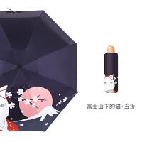 防晒伞太阳伞日系五折遮阳伞小巧便携口袋伞晴雨两 富士山下的猫 五折手动