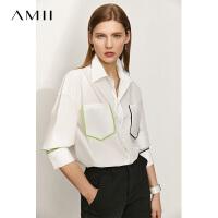 【1件8折208元】Amii艺术家的白衬衫女2021夏新款宽松职业衬衣撞色包边中长款上衣