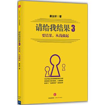 请给我结果3(pdf+txt+epub+azw3+mobi电子书在线阅读下载)