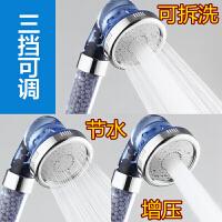 热水器增压过滤淋浴花洒喷头浴室淋雨手持莲蓬头洗浴喷头套装 +1.5米加密管+固定支架