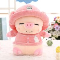 流氓猪公仔小猪玩偶儿童生日礼物女生猪宝宝毛绒玩具帽子猪布娃娃