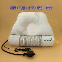 颈椎枕头热敷脊椎曲度护颈枕加热疗牵引硬劲椎枕芯定制