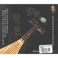 新华书店原装正版 中国民族音乐 知音 中国风 国乐经典名曲 琵芭2CD