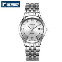 【专柜同款特价】罗西尼男式手表防水石英简约款黑盘白盘生日礼物