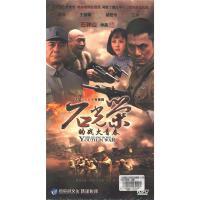 大型抗日战争电视剧-石光荣的战火青春(七碟装)DVD( 货号:7883781081112)