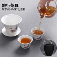 便携旅行茶具套装快客杯一壶两杯办公室迷你功夫茶具青瓷