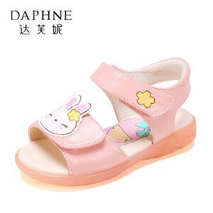 【达芙妮超品日 2件3折】鞋柜夏季新款女童俏皮可爱舒适平底露趾儿童凉鞋