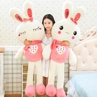 小白兔公仔布娃娃玩偶大抱枕女孩儿童生日礼物毛绒玩具兔子流氓兔