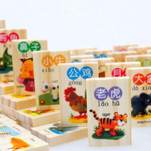 【领券立减50元】米米智玩 盒装100粒汉字多米诺骨牌早教积木知识字儿童益智力木制质玩具 儿童节礼物活动专属