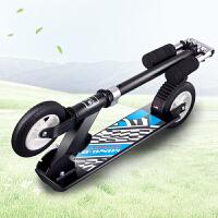 大童初学者滑滑车溜溜3-6-12岁儿童滑板车大号两轮折叠踏板车三轮