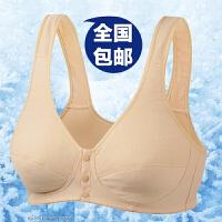 薄款全棉中老年人背心孕妇无钢圈文胸哺乳胸罩加大码前扣妈妈内衣