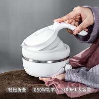 唐丰TF9150折叠水壶电热烧水壶白瓷旅行茶具套装便携式包旅游快客杯
