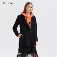 Five Plus女装羊毛双面呢外套女中长款宽松西装翻领长袖纯色