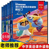 迪士尼英语分级读物提高级第1级全套6册 初中生英语课外读物 小学五六年级初一阅读书英文绘本书籍适合初中看的课外书儿童1