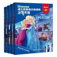 迪士尼英语分级读物・提高级・第2级(4册)