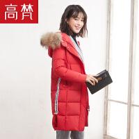 【618大促-每满100减50】高梵时尚毛领羽绒服女中长款韩国 2017新款冬季韩版保暖外套潮