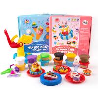 美乐 儿童彩泥玩具套装橡皮泥无毒粘土玩具彩泥模具工具套装